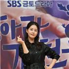 날아라,김주현,이유경,개천용,기자