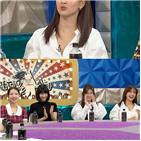 박진영,지효,연습생,모모,개인기,사나,폭로전