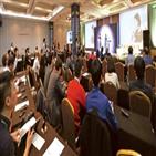 컨벤션,행사,토종행사,성장,국제행사,이스,콘퍼런스,업계