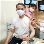 예방접종,접종,장관,독감