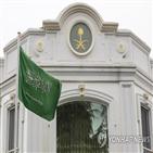사우디,무함마드,프랑스,규탄