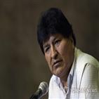 모랄레스,볼리비아,대통령,법원