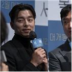 서복,조우진,공유,영화,박보검
