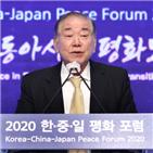 한국,미국,중국,특보