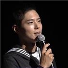 박보검,해군,서복,입대