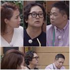김정태,사랑,배우,역할,연기