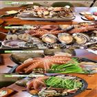 고기,해산물