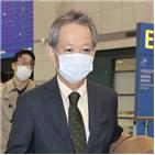 협의,강제징용,국장,일본,한국