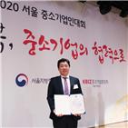 스타트업,사업,부사장,김민욱,육성,발굴,지원
