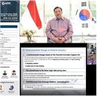 테크,인도네시아,국내,기업,세션,소개,위해,서비스,신용평가,한국핀테크지원센터