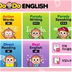 영어,학습,초등,자기,주도,와이즈캠프,아이,홈스쿨링