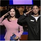 박보검,해군,행사,출연작