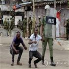 경찰,탄자니아,체포,잔지바르,야당,대선