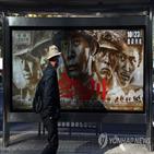 금강천,영화,중국,단체,관람