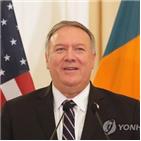 스리랑카,중국,미국,폼페이,장관,순방,방문,관계