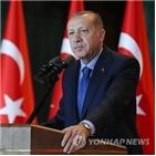 시리아,반군,러시아,터키,휴전