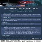 김수키,북한,인터뷰