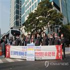 노조,결정,기아차,한국,노사,중노위,파업