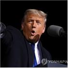 한국,트럼프,미국,관련,거짓말,로긴,에이,행정부,코로나19,대통령