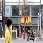 상가,공실률,소규모,상권,오피스,중대형,전국,서울