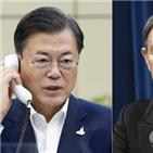한국,스가,회담,전화,총리
