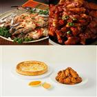 입맛,음식,피자,치킨,고추,시카고