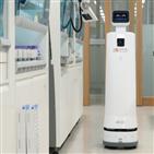 로봇,서브봇,LG전자,국립암센터