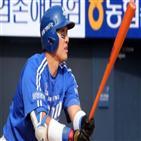 삼성,회장,이승엽,이건희,홈런