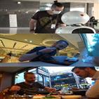 공개,방송,한국살