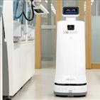 로봇,서브봇,LG전자,이원의료재단