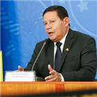브라질,외교관,아마존,열대우림,보우소나,유럽,상공