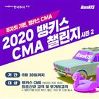거래,한국투자증권