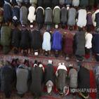 사우디,이슬람,경비원,흉기,프랑스,무함마드