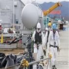 산재,제1원전,후쿠시마,인정,사고