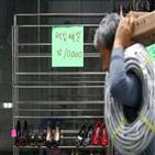 소득,근로소득,정부,가구,빈곤층,감소,비소비지출,저소득층