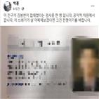 검사,변호사,김봉현,박훈