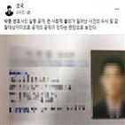 공개,검사,박훈,변호사