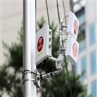서울시,과기정통부,위법,서비스,와이파이