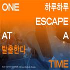 비엔날레,서울미디어시티비엔날레,참여자,제11,온라인,다양,시트콤,형식,현실