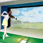 골프,회원,신규,스크린,기간,골프웨어