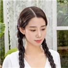 베리굿,발매,조현,공개
