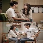 남자,이준영,송하윤,제발,마요,커플
