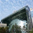 서울시,서초구,재산세,대해