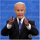 한국,미국,대통령,바이든,한국계,미국인