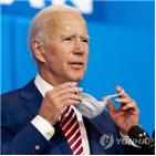 미국,미국인,한국계,한인,바이든,한국,희망,대통령,한국인,후보