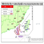대만,훈련,중국,장면,공개,전투기,공군