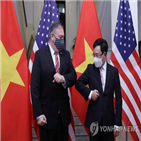 베트남,중국,폼페이,장관,순방,아시아,주권
