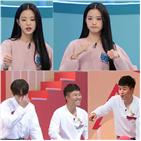 김종민,장원영,퀴즈,아이돌,아이즈원
