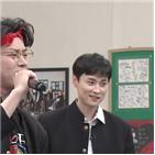 민경훈,김희철,힙합,형님,이영지