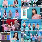 아이즈원,아이돌,장원영,퀴즈,최예나,퀴즈돌,안유진,김종민,활약